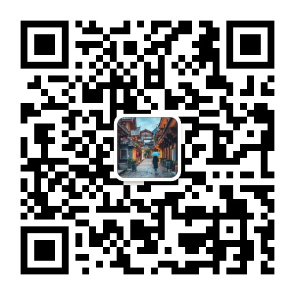 广州考生须知:2020年广东成考报名报考交流群!