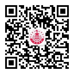 广东成考网官方微信群